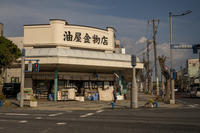 千葉県「銚子市の街角」 - 風じゃ~