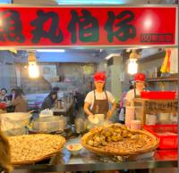 台北:九份へ - bluecheese in Hakuba & NZ:白馬とNZでの暮らし