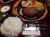 只今、栃木県足利市にてファミリー鑑定会、無事に終了しました(^^♪ - 占い師 鈴木あろはのブログ