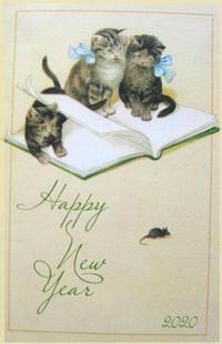 a happy new year 2020 - minca's sweet little things