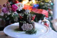 小人のケーキピックもお疲れさま - Chamomile 季節のおやつと日々のこと