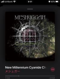 Tr:10 New Millenium cyanide christ - livesimply-自分の身の丈に合った暮らし