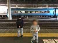 小田原駅にてロマンスカーMSEと踊り子と大雄山線。 - 子どもと暮らしと鉄道と