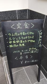 龍鳳閣 - 炭酸マニア Vol.3