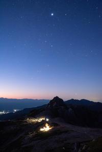 黎明のカノープス - **photo cafe**