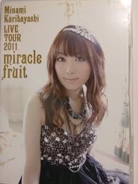 """栗林みな実Live 2010""""mind touch"""" - 志津香Blog『Easy proud』"""