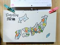 メルカリ地図~家の台所~ - 日々ニコニコ