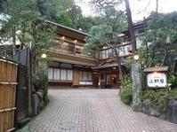 上野屋-その1- - あんちゃんの温泉メモ