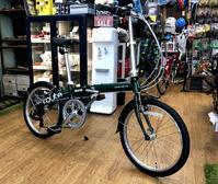 DAHON Route 納車&初売りのお知らせ。 - カルマックス タジマ -自転車屋さんの スタッフ ブログ