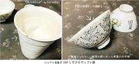 [WORKSHOP] 「シンプル金継ぎ」で器を美しく繕う体験 at PENCIL AND PAPER - maki+saegusa