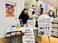 ユニクロ下北沢店にてコーヒー販売を行いました!! - 田靡秀樹(たなびきひでき) ブログ『耳の向くまま、足の向くまま』