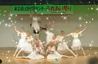 新年初レッスンは1月3日より! - インストラクターYOKOの「ニャンコとレッスンの日々」~美猫ミケ子との19年&ニャンズ~