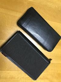 長財布2 - 「だっからよー な日々」