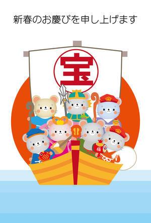 令和で最初のお正月 - リーバそろばん高畑校@名古屋中川区