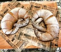 よいお年を! - カフェ気分なパン教室  *・゜゚・*ローズのマリ