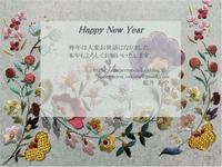 Happy New Year - papermoon ~日本刺繍~