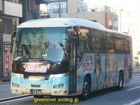 富士急シティバスE3408 - 注文の多い、撮影者のBLOG