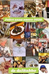 新年明けましておめで... - 美味しいイタリア料理とワインやチーズも気楽に愉快に楽しみに来て下さい(^_^)お一人様でも大丈夫ですよ。