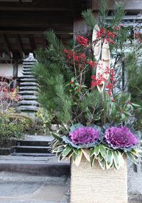 謹賀新年聖林寺 - 魅せられて大和路