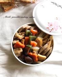 あけましておめでとうございます/お煮しめと豚バラ焼豚 - ーAkashi Yasashii Cooking Salonー明石 料理教室/家庭料理・おもてなし料理/テーブルコーディネート/明石/垂水/神戸/加古川