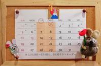 本年もラランスルールをご贔屓に! - 菓子と珈琲 ラランスルール 店主の日記。