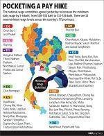タイの動き2020年1月。国王の教え「失敗から学ぶ」 - TMOレポート