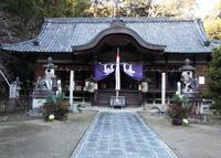 謹賀新年志都美神社 - 魅せられて大和路