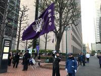 箱根駅伝の応援に来ています! - 浦安フォト日記