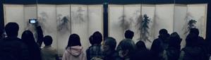 マイ初詣2020 トーハク「松林図屏風」長谷川等伯 - 茶の湯とは…