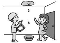 雨漏れの原因は屋上の排気ダクトでした - 快適!! 奥沢リフォームなび