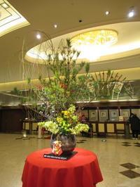 大晦日 * ホテル日航関西空港・客室と花ざとの夕食♪ - ぴきょログ~軽井沢でぐーたら生活~
