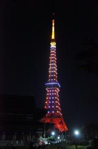 元旦の東京タワー - さんじゃらっと☆blog2