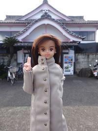 朝寝朝酒朝湯が大好きで - mitsukiのお気楽大作戦