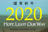 2020年1月1日 - 本多ボクシングジムのSEXYジャーマネ日記