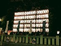 東京大神宮 - ゲストハウス東京