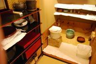 茶事の準備 - 懐石椿亭(富山市)公式blog