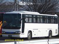 小川観光1277 - 注文の多い、撮影者のBLOG