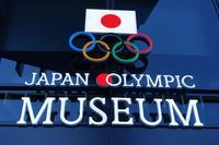 『日本オリンピックミュージアム』に行ってみた - ほんじつのおすすめ