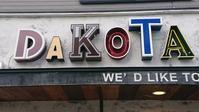 2020初売り‼️ - DAKOTAのオーナー日記「ノリログ」