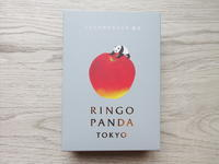 RINGO PANDA TOKYO(りんごパンダ東京) - 岐阜うまうま日記(旧:池袋うまうま日記。)
