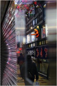 天狗 - HIGEMASA's Moody Photo