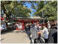 今日はみんなで三社詣での2つを、さくらはおニューの晴れ着で春日神社にお詣りしてきました\(>∀<)/ - さくらおばちゃんの趣味悠遊