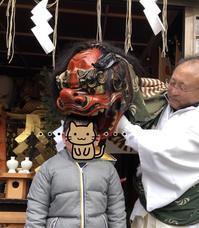 初詣・・・ - tag and chutchu