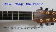 あけましておめでとうございます! - ロブ的つれづれ日記 ~矢野サトシ Official Blog~