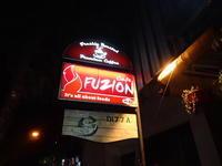 2019年9月渡バリ:「Fuzion」でミニオフ会♪ - 渡バリ病棟