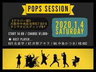 ポップスセッション@グラバー邸 - singer KOZ ポツリ唄う・・・