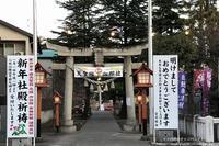 地元草加神社も三が日が過ぎた今日の様子・・・ - 自然のキャンバス