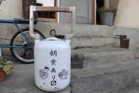 理想的な朝食・山山食堂/長野県松本市 - 平日、会社を休んだら