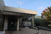 プラネタリウム巡り米子市児童文化センター - 星も車もやっぱりスバルっ!!