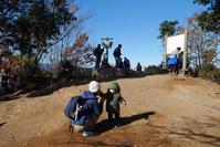 天覧山-多峯主山2019.12.8 - ぽんこつハイキング